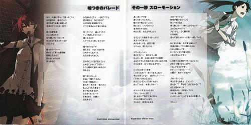 Miwa Shirow, KEI, Vocaloid, Miku Hatsune, Album Cover