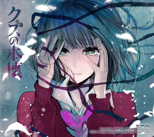 Mengo Yokoyari, Kuzu no Honkai, Hanabi Yasuraoka, Official Digital Art, Official Wallpaper