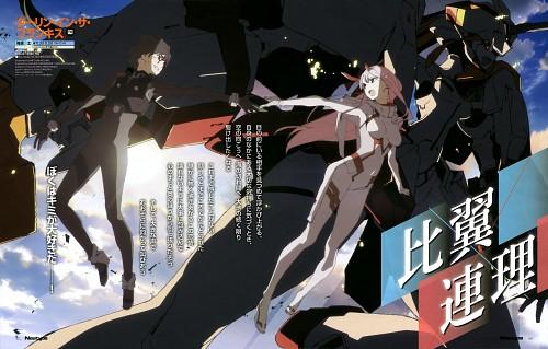 Megumi Kouno, Trigger (Studio), A-1 Pictures, Nitro+, Darling in the FranXX