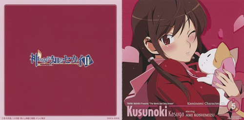 Akio Watanabe, Tamiki Wakaki, The World God Only Knows, Kusunoki Kasuga, Album Cover