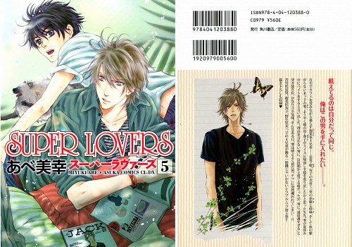 Miyuki Abe, Super Lovers, Manga Cover