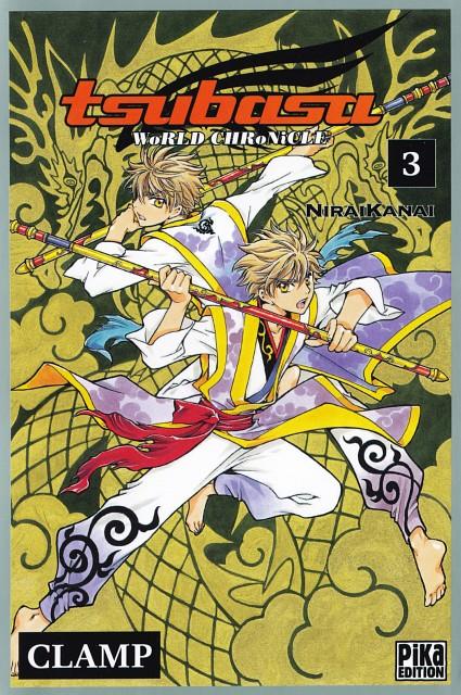 CLAMP, Tsubasa Reservoir Chronicle, Syaoran Li, Manga Cover