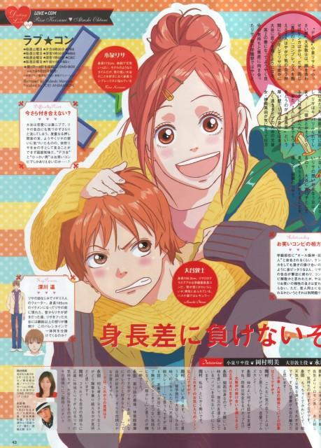 Toei Animation, Lovely Complex, Risa Koizumi, Atsushi Otani