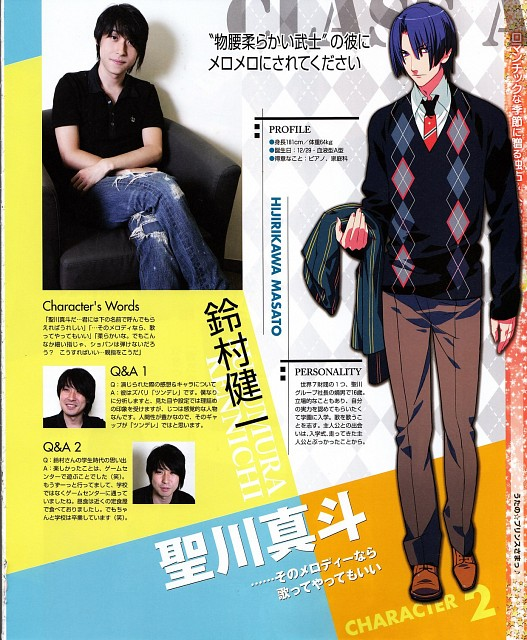 Chinatsu Kurahana, Broccoli, Uta no Prince-sama, Masato Hijirikawa, Dengeki Girl's Style