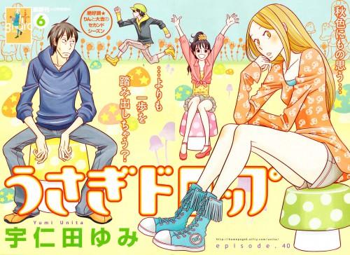Yumi Unita, Usagi Drop, Kouki Nitani, Rin Kaga, Daikichi Kawachi