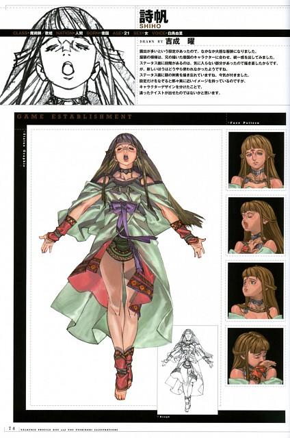 tri-Ace, Valkyrie Profile, Shiho (Valkyrie Profile)