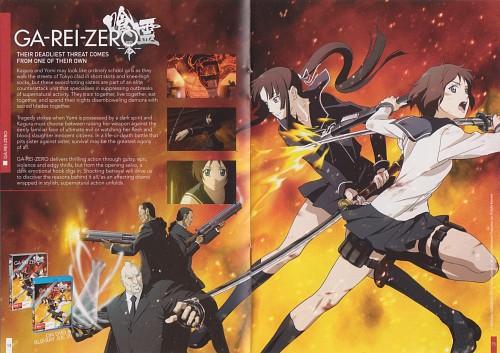 Hajime Segawa, Anime International Company, Ga-rei, Yomi Isayama, Kagura Tsuchimiya