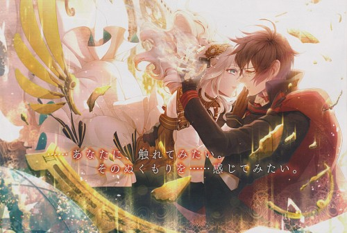miko (Mangaka), Idea Factory, Code: Realize, Cardia Beckford, Arsène Lupin