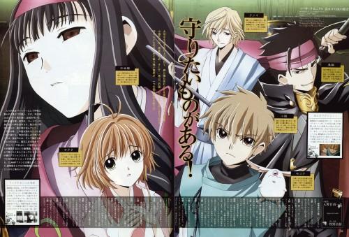 CLAMP, Production I.G, Tsubasa Reservoir Chronicle, Tomoyo Daidouji, Kurogane