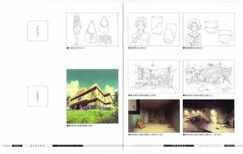 Kyoto Animation, Hyouka, Satoshi Fukube, Mayaka Ibara, Eru Chitanda