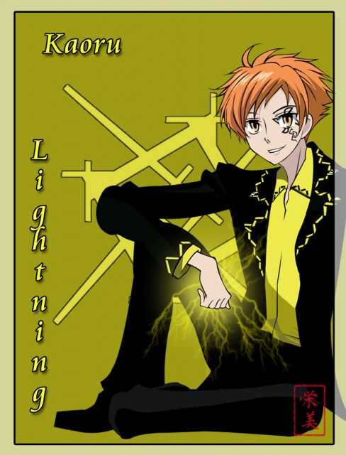 Ouran High School Host Club, Kaoru Hitachiin, Member Art