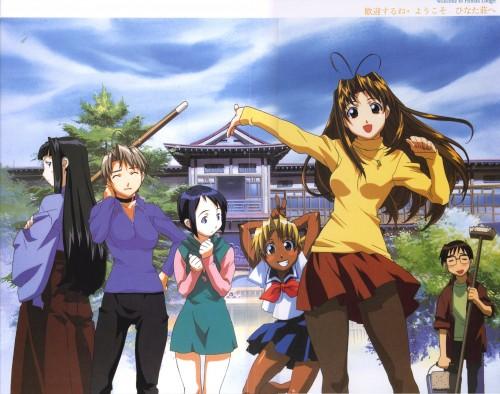 Ken Akamatsu, Love Hina, Keitaro Urashima, Motoko Aoyama, Naru Narusegawa