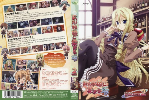 Akane-Iro ni Somaru Saka, Karen Ayanokouji, DVD Cover