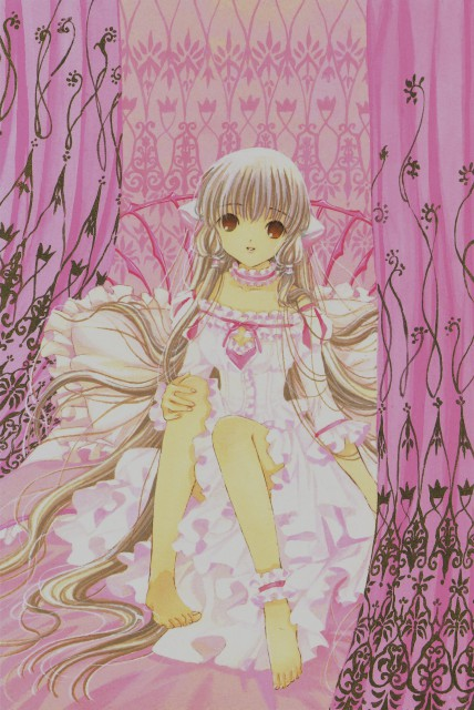 CLAMP, Chobits, Your Eyes Only, Chii