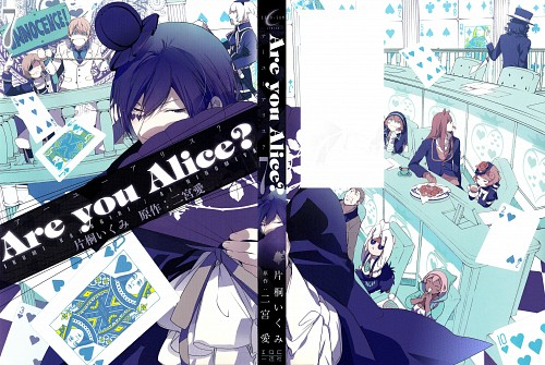 Ikumi Katagiri, Are You Alice, White Rabbit (Are You Alice), Mad Hatter (Are You Alice), Cheshire Cat (Are You Alice)