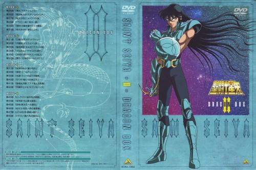 Masami Kurumada, Toei Animation, Saint Seiya, Dragon Shiryu, DVD Cover