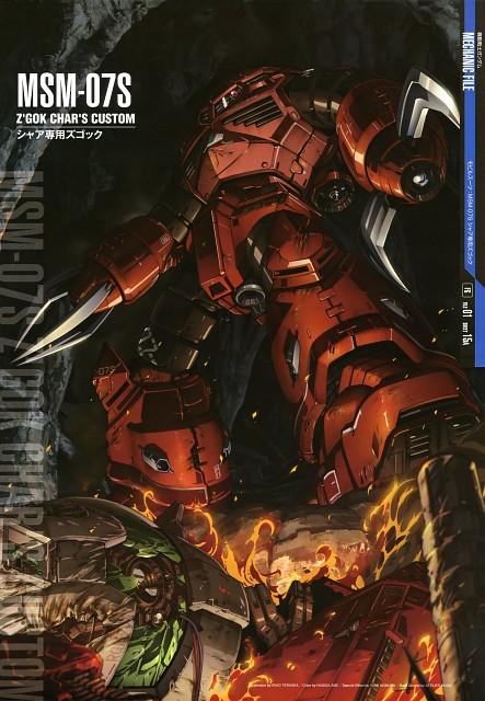 Iwao Teraoka, Sunrise (Studio), Mobile Suit Gundam - Universal Century, Gundam Perfect Files, Char Aznable