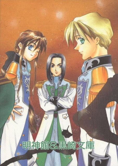 Sunrise (Studio), Mobile Suit Gundam Wing, Quatre Raberba Winner, Duo Maxwell, Doujinshi