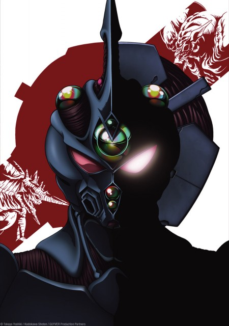 Guyver: The Bioboosted Armor, Sho Fukamachi
