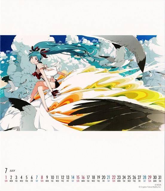 Atsuya Uki, Project Diva Extend 2012 Calendar, Vocaloid, Miku Hatsune, Calendar