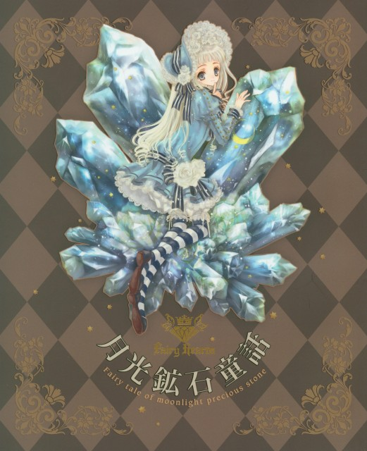 Adumi Tohru, Fairy Tale of Starlight Precious Stone, Comic Market 71