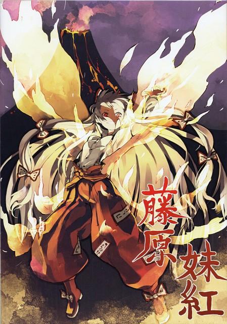 Shihou (Mangaka), Touhou Yuu Gajou, Touhou, Fujiwara no Mokou, Comic Market 80