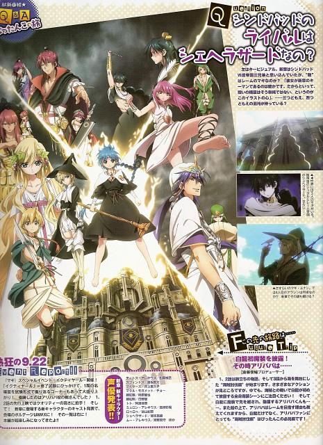 Shinobu Ohtaka, A-1 Pictures, MAGI: The Labyrinth of Magic, Jafar (MAGI), Morgiana
