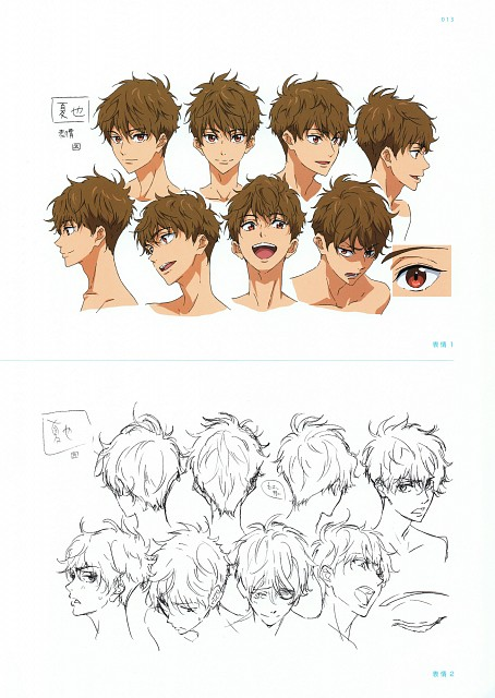 Futoshi Nishiya, Kyoto Animation, Free!, High Speed! Official Design Works, Natsuya Kirishima