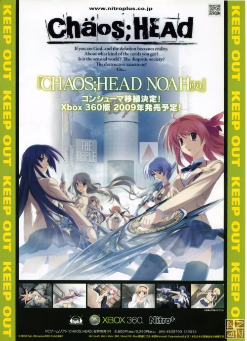 Nitro+, Madhouse, Chaos Head, Yua Kusunoki, Rimi Sakihata