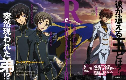 Takahiro Kimura, Kana Ishida, Sunrise (Studio), Lelouch of the Rebellion, Lelouch Lamperouge