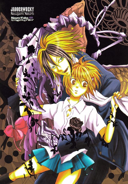 Majin Tantei Nougami Neuro, Neuro Nougami, Yako Katsuragi, Doujinshi Cover, Doujinshi