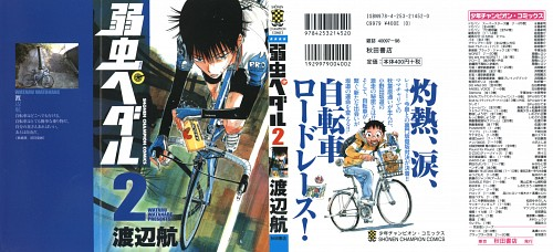 Wataru Watanabe, TMS Entertainment, Yowamushi Pedal, Shunsuke Imaizumi, Sakamichi Onoda