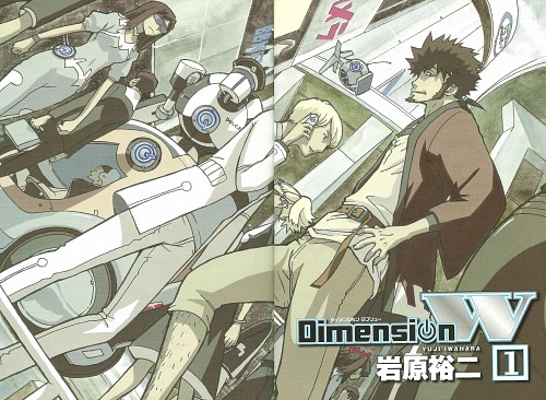 Yuji Iwahara, Studio 3hz, Dimension W, Kyouma Mabuchi
