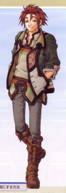 Fumi Ishikawa, Konami, Suikoden III, Caesar Silverberg
