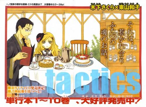 Tactics, Ryoukan Hasumi, Rosalie