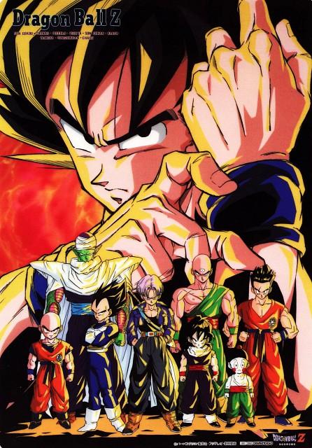 Akira Toriyama, Toei Animation, Dragon Ball, Tenshinhan, Trunks
