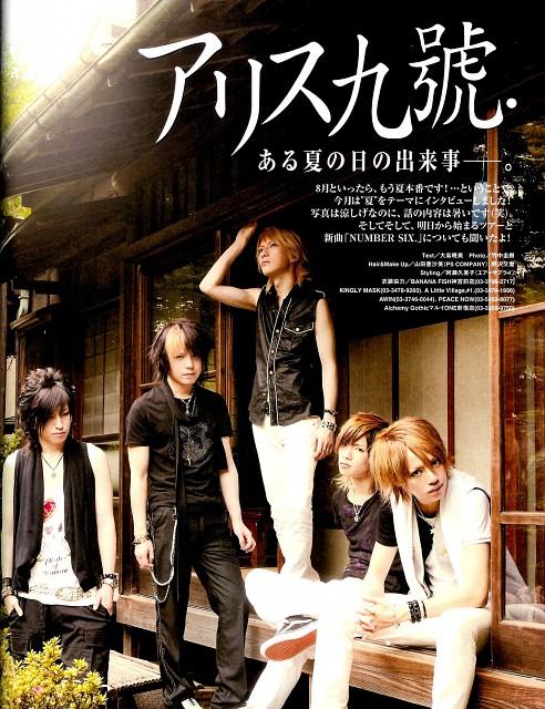 Shou, Alice Nine, Nao, Hiroto, Saga (J-Pop Idol)