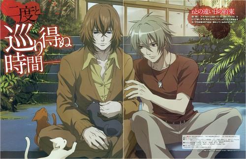 A-1 Pictures, Togainu no Chi, Nano, Akira (Togainu no Chi), Magazine Page