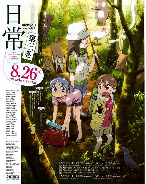 Keiichi Arawi, Kyoto Animation, Nichijou, Mai Minakami, Mio Naganohara