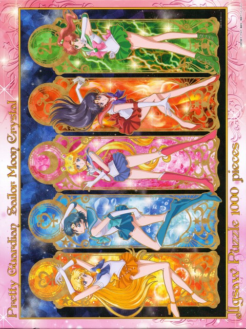 Yukie Sakou, Toei Animation, Bishoujo Senshi Sailor Moon, Sailor Mars, Sailor Moon