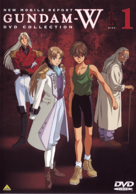 Sunrise (Studio), Mobile Suit Gundam Wing, Zechs Merquise, Relena Peacecraft, Heero Yuy