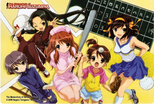 Kyoto Animation, The Melancholy of Suzumiya Haruhi, Tsuruya, Haruhi Suzumiya, Yuki Nagato