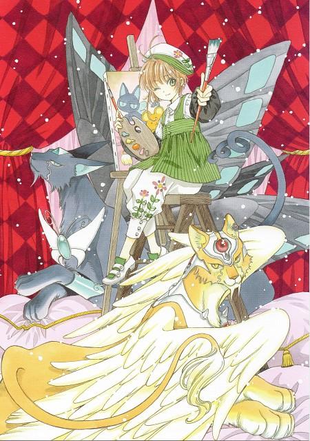 CLAMP, Cardcaptor Sakura, Spinel Sun, Keroberos, Sakura Kinomoto