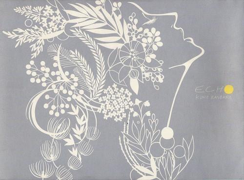 Kunie Kanbara, ECHO (Artbook), Artbook Cover