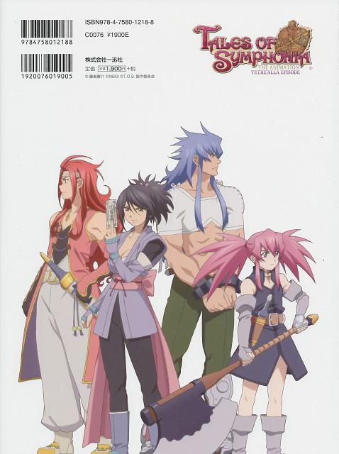 Akira Matsushima, Namco, Tales of Symphonia, Zelos Wilder, Sheena Fujibayashi