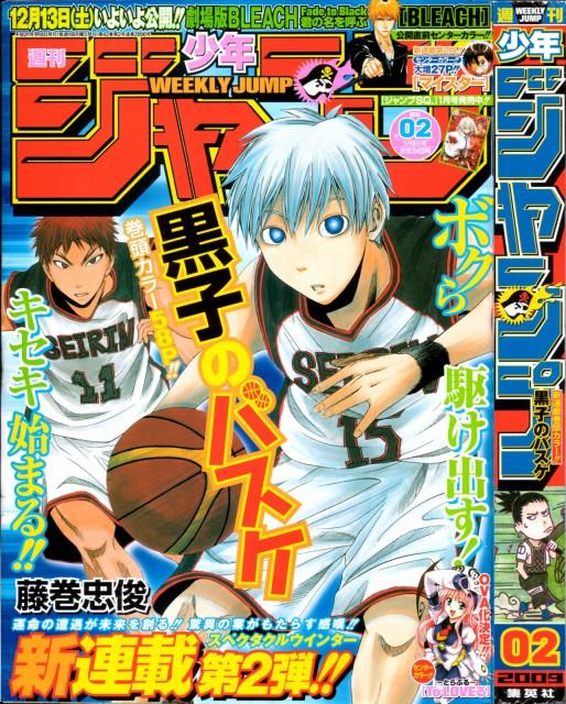Tadatoshi Fujimaki, Kuroko no Basket, Taiga Kagami, Tetsuya Kuroko, Shonen Jump
