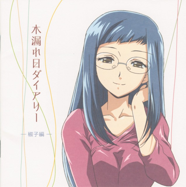 J.C. Staff, Asatte no Houkou, Shouko Nogami, Album Cover