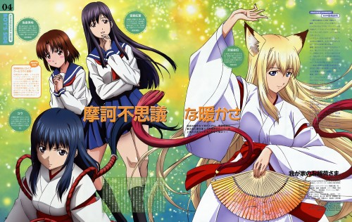 Wagaya no Oinarisama, Kou (Wagaya no Oinarisama), Momiji Miyabe, Misaki Sakura, Kuugen Tenko