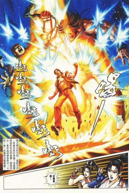 Capcom, SNK, Snk Vs Capcom, Kasumi Todoh, Kyo Kusanagi