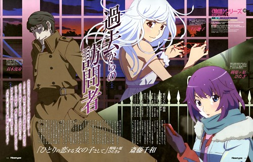 Akio Watanabe, Shaft (Studio), Bakemonogatari, Nadeko Sengoku, Tsubasa Hanekawa